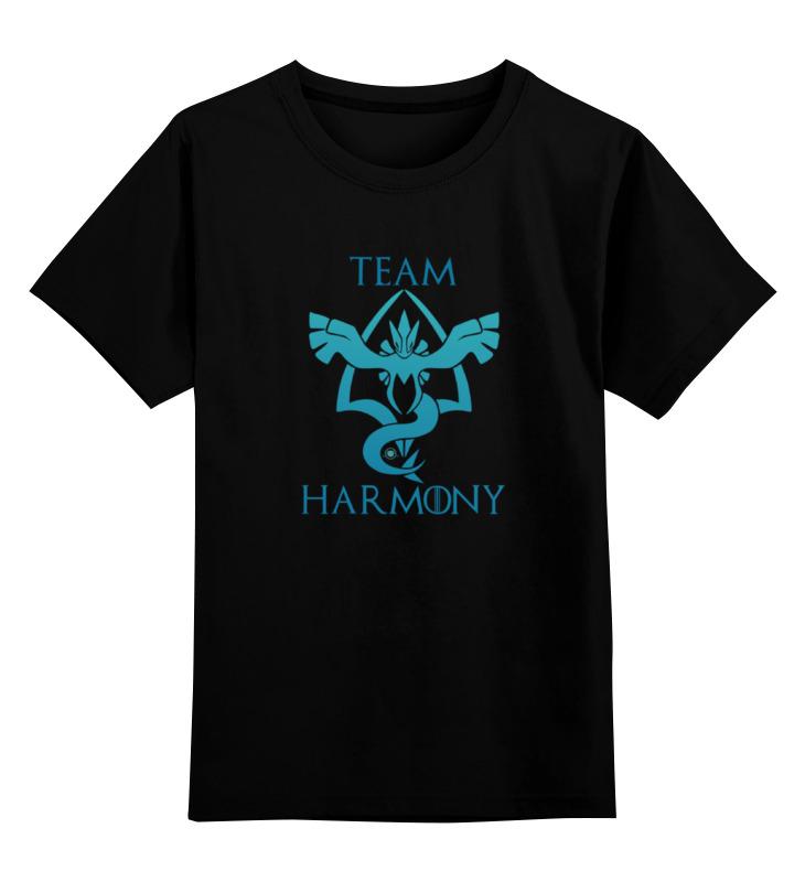 Детская футболка классическая унисекс Printio Team harmony