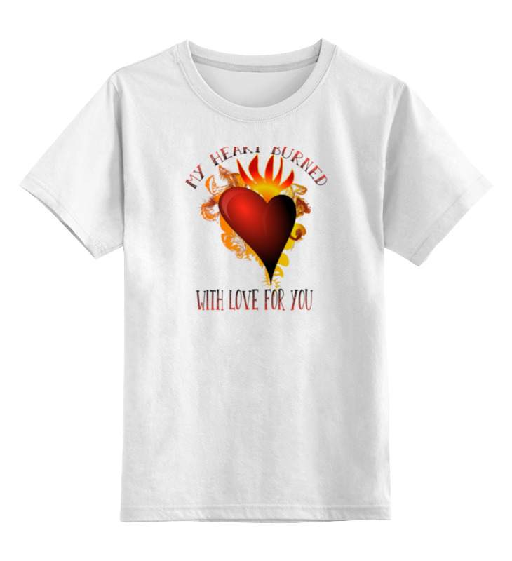 Детская футболка классическая унисекс Printio Мое сердце возгорелось любовью к тебе сумка printio mое сердце возгорелось любовью к тебе