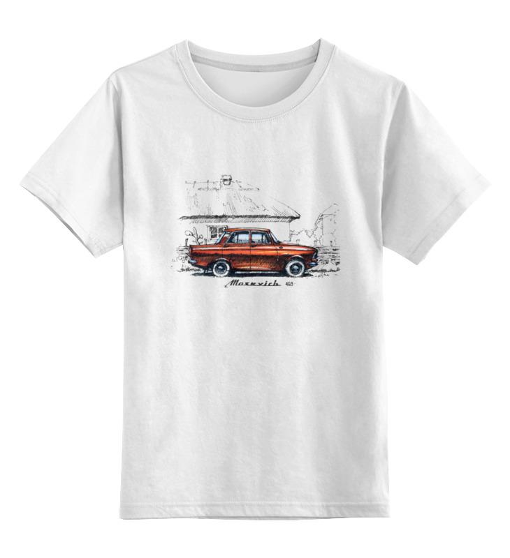 Детская футболка классическая унисекс Printio Москвич 408 куплю москвич 2715 в харькове
