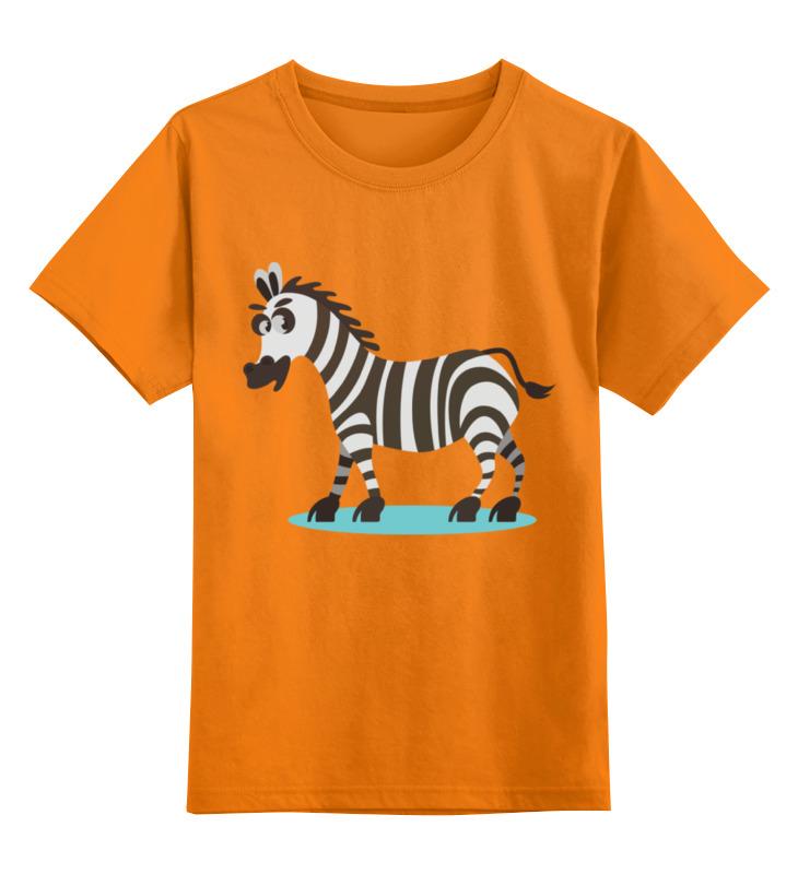 Детская футболка классическая унисекс Printio Зебра юля зебра зебра кроссовки синие