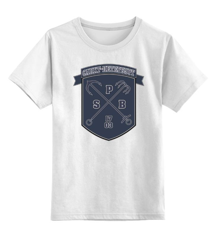 Детская футболка классическая унисекс Printio Санкт-петербург сумка printio санкт петербург