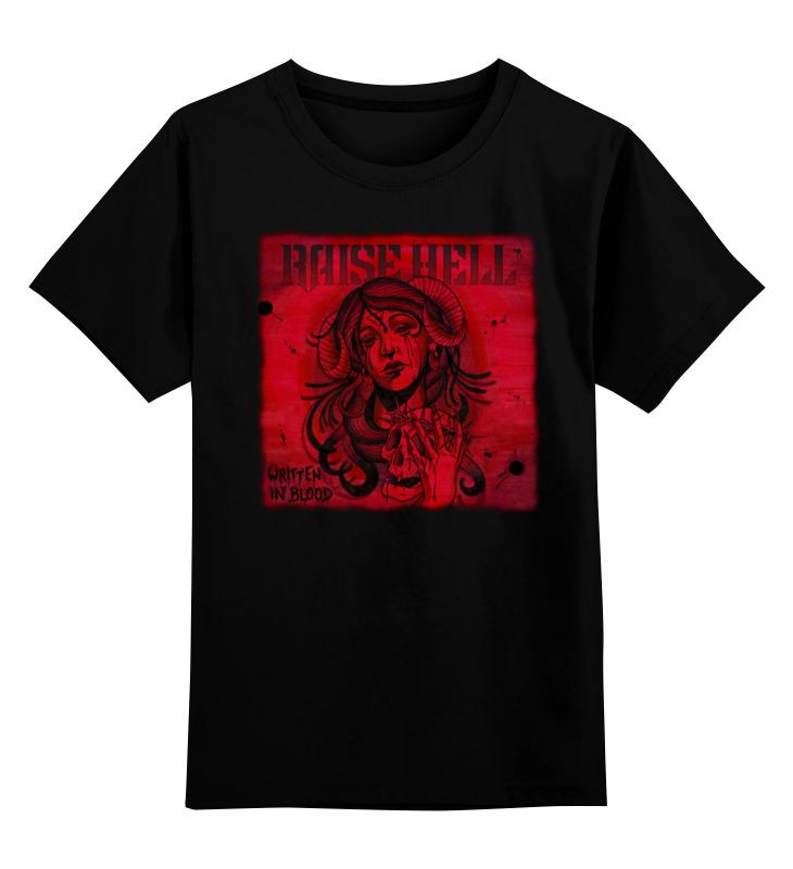 Детская футболка классическая унисекс Printio Raise hell band bprd hell on earth v 7