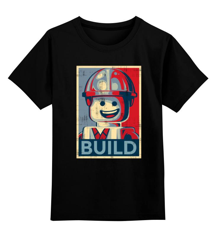 Детская футболка классическая унисекс Printio Лего строитель детская футболка классическая унисекс printio лего lego