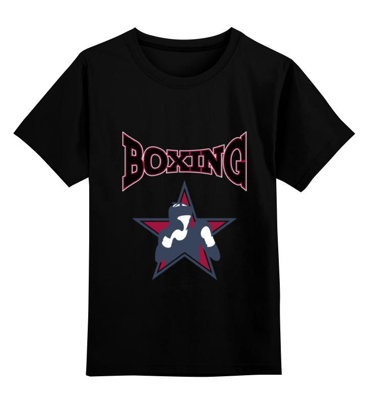 Детская футболка классическая унисекс Printio Боксер б у пежо боксер