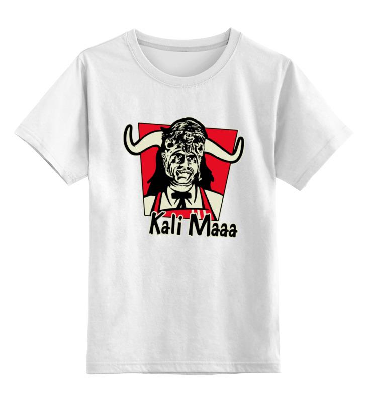 Детская футболка классическая унисекс Printio Мола рам рам швеки