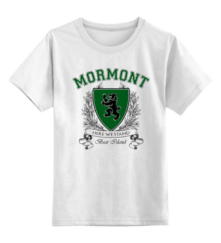 Детская футболка классическая унисекс Printio Игра престолов. дом мормонтов детская футболка классическая унисекс printio игра слов