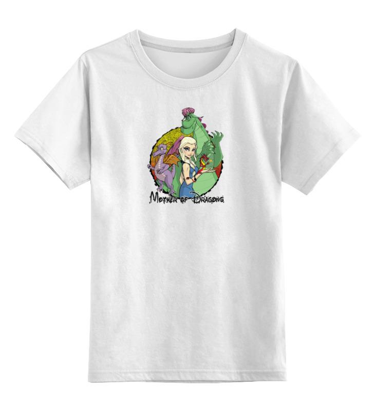 Детская футболка классическая унисекс Printio Мать драконов девять драконов картина в минске