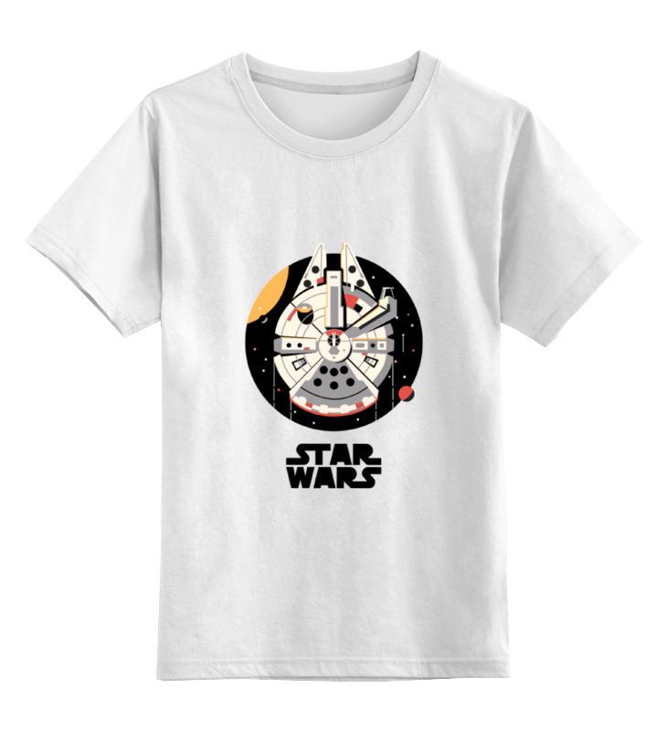 Детская футболка классическая унисекс Printio Тысячелетний сокол star wars космический корабль тысячелетний сокол