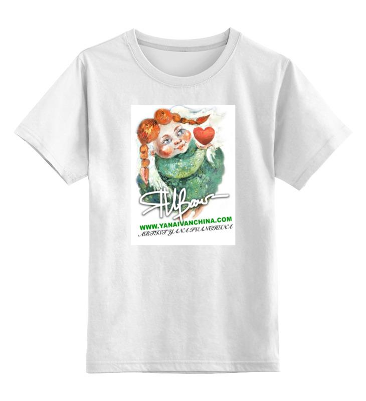 Детская футболка классическая унисекс Printio Ангел - любовь
