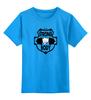 """Детская футболка классическая унисекс """"КРЕПКОЕ ТЕЛО!"""" - кулак, красота, гантеля, сила, спортзал"""