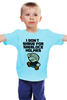 "Детская футболка классическая унисекс ""Mario x Sherlock Holmes"" - sherlock, шерлок, mario, марио, shave"