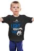 """Детская футболка классическая унисекс """"ФитПит.рф - Спортивное питание"""" - спорт, фитнес, спортзал, спортивное питание"""