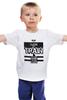 """Детская футболка классическая унисекс """"я люблю тренировки!"""" - спорт, gym, спортзал, тренировки, грубый шрифт"""