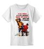 """Детская футболка классическая унисекс """"Один умен, другой дурак!"""" - прикольные, old school, книга, drunk, пьяница, stupid vs smart"""