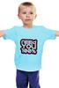 """Детская футболка """"Need you 100%"""""""