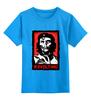 """Детская футболка классическая унисекс """"Chegevara Zombie"""" - zombie, зомби, чегевара, che, che guevara, эрнесто че гевара"""