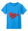 """Детская футболка классическая унисекс """"American dad."""" - американский папаша, american dad, американский папа"""