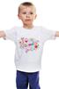 """Детская футболка классическая унисекс """"Я люблю лето"""" - любовь, лето, солнце, люблю, жара"""