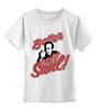 """Детская футболка классическая унисекс """"Better Call Saul"""" - saul goodman, better call saul, лучше звоните солу, сол гудман"""