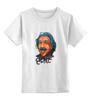 "Детская футболка классическая унисекс ""Эйнштейн"" - science, наука, einstein"