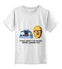"""Детская футболка классическая унисекс """"Это не те дроиды,которых вы ищете"""" - star wars, звездные войны, r2d2, c-3po"""