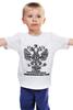 """Детская футболка классическая унисекс """"Россия"""" - гордость, россия, горжусь, достижения, вперед"""