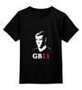 "Детская футболка классическая унисекс ""Гарет Бэйл"" - real madrid, реал мадрид, гарет бэйл, gareth bale"