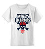 "Детская футболка классическая унисекс ""Merry Deadmas "" - skull, christmas, merry, santa zombie"