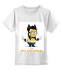 """Детская футболка классическая унисекс """"Миньоны"""" - миньоны, миньон, гадкий я, wolverine, рассомаха"""
