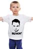 """Детская футболка """"Bazinga! (Шелдон)"""" - the big bang theory, bazinga, шелдон купер, sheldon cooper, бугага"""