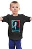 """Детская футболка """"Дана Скалли (Survive)"""" - x-files, секретные материалы, survive, выживи, дана скалли"""