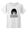 """Детская футболка классическая унисекс """"Умная, сильная женщина (Тина Белчер)"""" - strong, smart, закусочная боба, bob's burgers, sensual"""