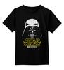"Детская футболка классическая унисекс ""Battlefront Star Wars"" - star wars, battlefield, поле битвы 4, battlefield star wars"
