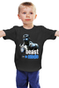 """Детская футболка классическая унисекс """"ФитПит.рф - Спортивное питание"""" - спорт, фитнес, спортзал, кросфит"""