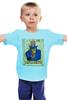 """Детская футболка классическая унисекс """"Megadeth"""" - heavy metal, хэви метал, thrash, megadeth, мегадет"""