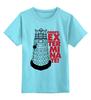 "Детская футболка классическая унисекс ""Obey: Exterminate! (Daleks)"" - dalek, doctor who, bbc, доктор кто, далеки"