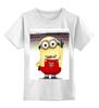 """Детская футболка классическая унисекс """"Миньон """" - мульт, миньон, гадкий я"""