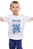 """Детская футболка классическая унисекс """"Россия"""" - россия, russian, гжель, 12 июня, день россии"""