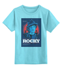 """Детская футболка классическая унисекс """"Rocky / Рокки"""" - бокс, сталлоне, рокки, rocky, kinoart"""