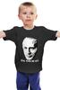 """Детская футболка классическая унисекс """"""""путин"""" """" - путин, едро, putin"""