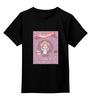 """Детская футболка классическая унисекс """"День Святого Валентина"""" - день святого валентина, 14 февраля"""