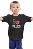 """Детская футболка классическая унисекс """"ФитПит.рф - Спортивное питание"""" - спорт, фитнес, спортивное питание, кросфит, палео"""