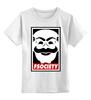 """Детская футболка классическая унисекс """"Мистер Робот. Fsociety"""" - сериалы, хакер, мистер робот, fsociety, mr robot"""