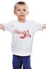 """Детская футболка классическая унисекс """"Россия(Хохлома)"""" - птица, родина, роспись, фолк, народное"""