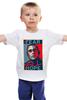 """Детская футболка классическая унисекс """"Обама - No Hope"""" - политика, обама, hope"""