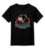 """Детская футболка классическая унисекс """"Sex Panther (Anchorman)"""" - sex panther, anchorman, секс пантера"""