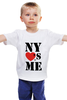 "Детская футболка классическая унисекс ""NY"" - i love, ny, nyc"