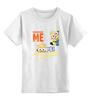 """Детская футболка классическая унисекс """"OOPS - Миньоны """" - миньоны в кино, миньоны 2015, minions"""