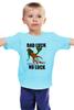 """Детская футболка """"Bad Luck"""" - bad, luck, bad luck, неудача, невезение"""
