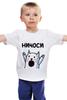 """Детская футболка """"Ничоси!"""" - кот, мем, вконтакте, ничоси, ничеси"""